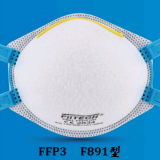 N99Bowl style Mask (FFP3 NR )  Protection level ≥ 99%